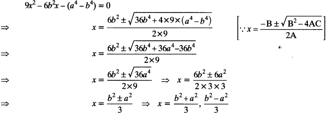 Quadratic Equations Chapter Wise Important Questions Class 10 Mathematics 32