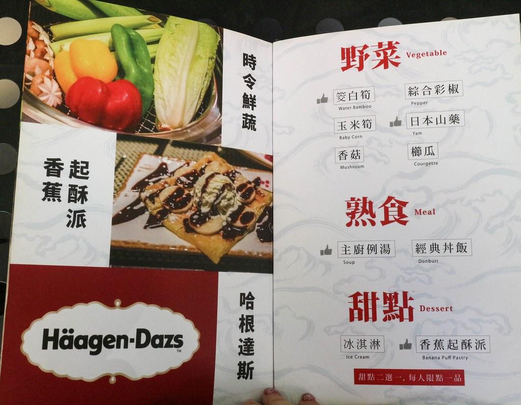 原月日式頂級帝王蟹燒烤吃到飽 (6)