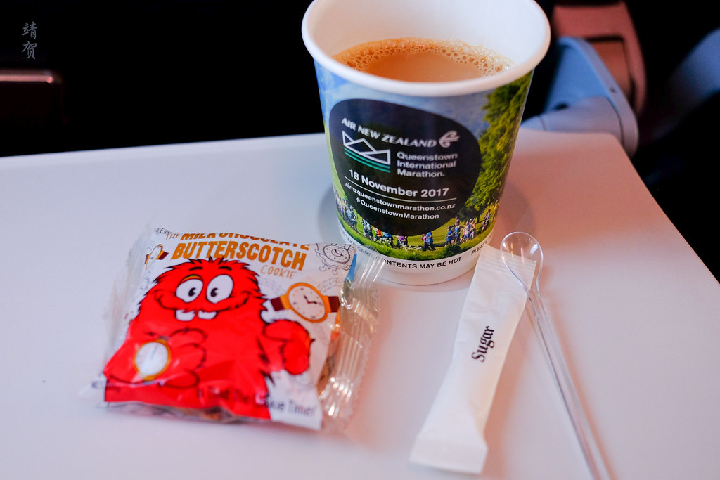 Inflight snack and beverage