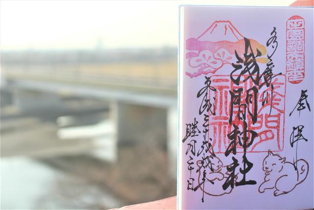 tamagawasengen-gosyuin008