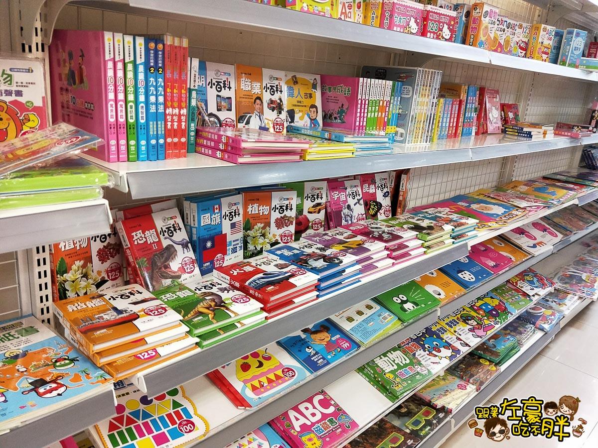 高雄玩具批發-崑山玩具精品批發-23