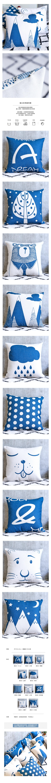 日系藍白棉麻抱枕套