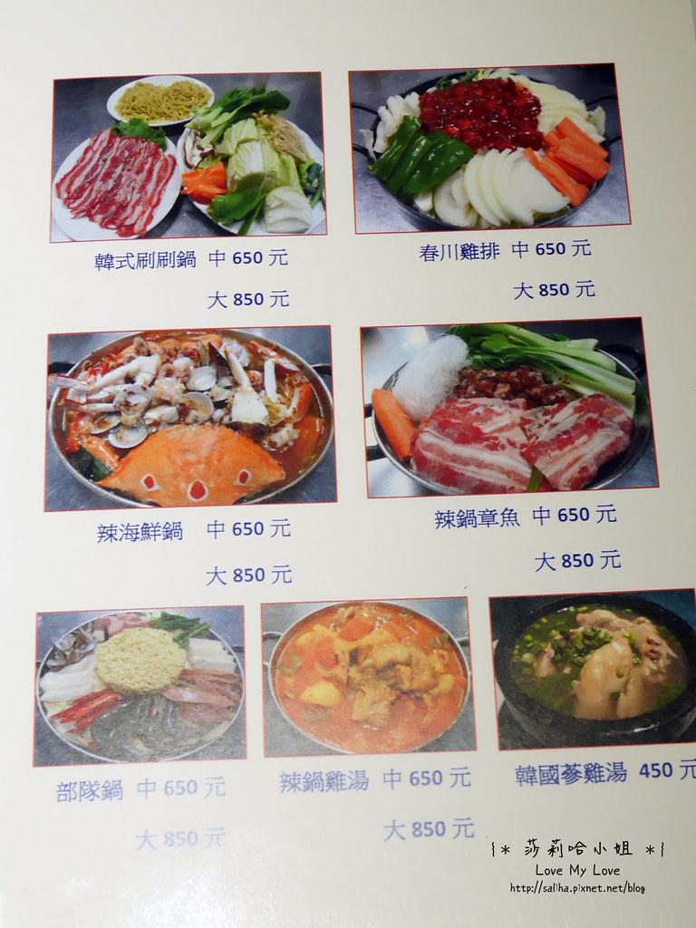 台北松山區韓國料理餐廳漢陽館 (9)