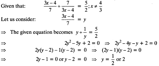 Quadratic Equations Chapter Wise Important Questions Class 10 Mathematics 146a