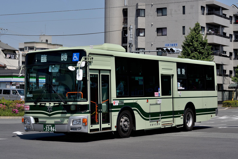 Kyotoshi_3386