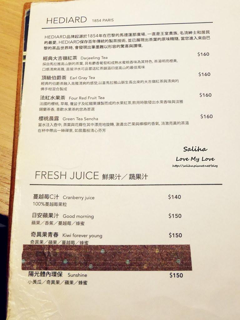 台北中山站cafealamode價位菜單menu (1)
