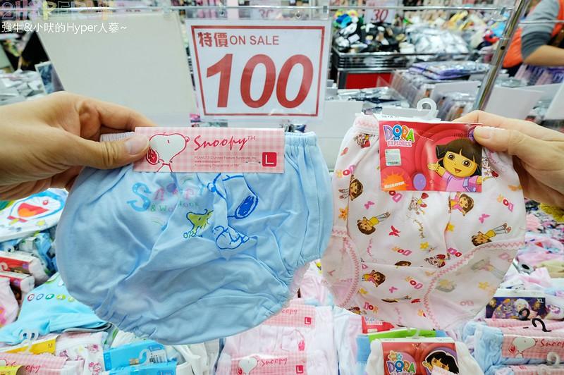 WOBO 襪寶棉織用品暢貨中心 (19)