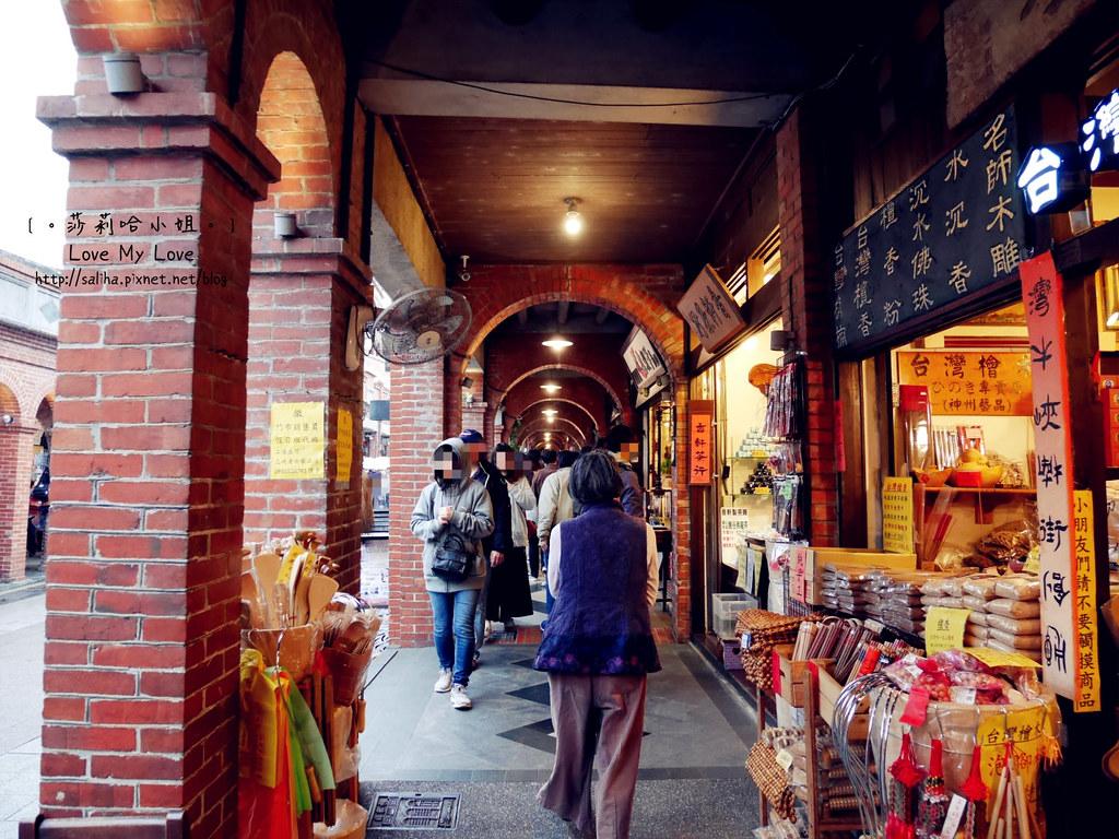 新北一日遊景點推薦三峽老街小吃 (18)