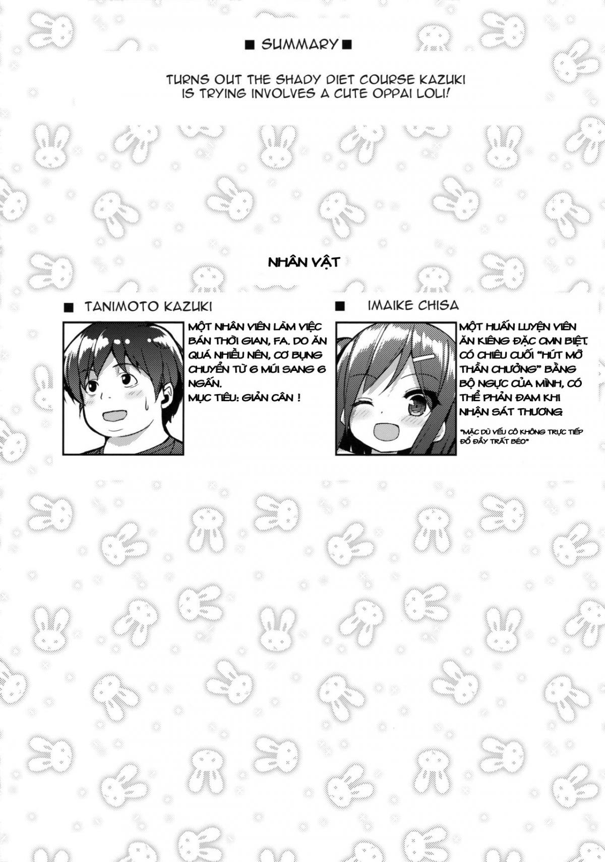 Hình ảnh  trong bài viết Shiboritotte Ageru ne!