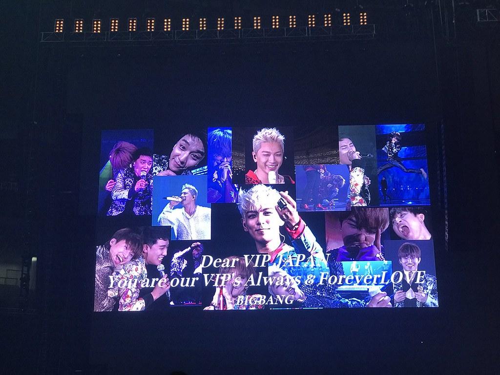 BIGBANG via maaaai738 - 2017-12-24  (details see below)