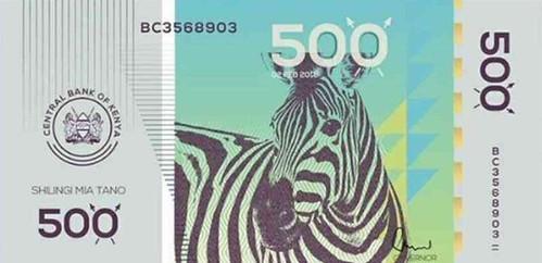 Dicky Hockie Kenya 500 banknote design