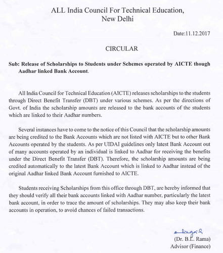 AICTE Scholarship is credited to the latest Aadhar linked bank account