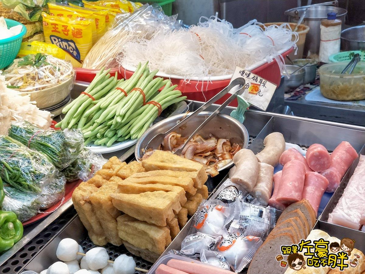 貞香滷味(鳳山中華夜市美食)-5