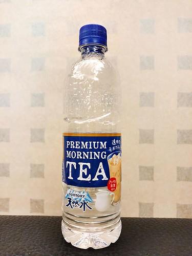 【手帖365】SUNTORY透明奶茶 三得利採用「精油提煉萃取法」,也就是蒸餾法做出透明奶茶,號稱不是用香精調和(詳情可以看這個影片:https://youtu.be/aHVEz-GhbkQ)。 嗯,我認真的覺得,買真的奶茶比較實在!但是好奇的話,是可以喝一次看看啦! 我就算閉著眼睛,我還是覺得這個奶茶的味道太不自然,雖說它不是用香精調的,但是我依然不喜歡這樣的味道。 比起來,透明檸檬紅茶好喝蠻多,至少比較像真的。 #生活手帖365 →SUNTORY透明檸檬紅茶:http://ift.tt/2DYoYbl