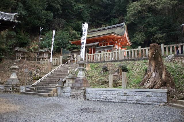 山科神社・本殿