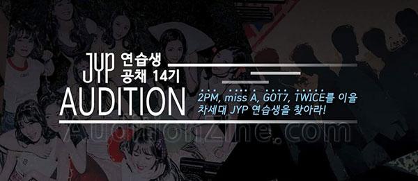 (인천) JYP 공채 14기 오디션
