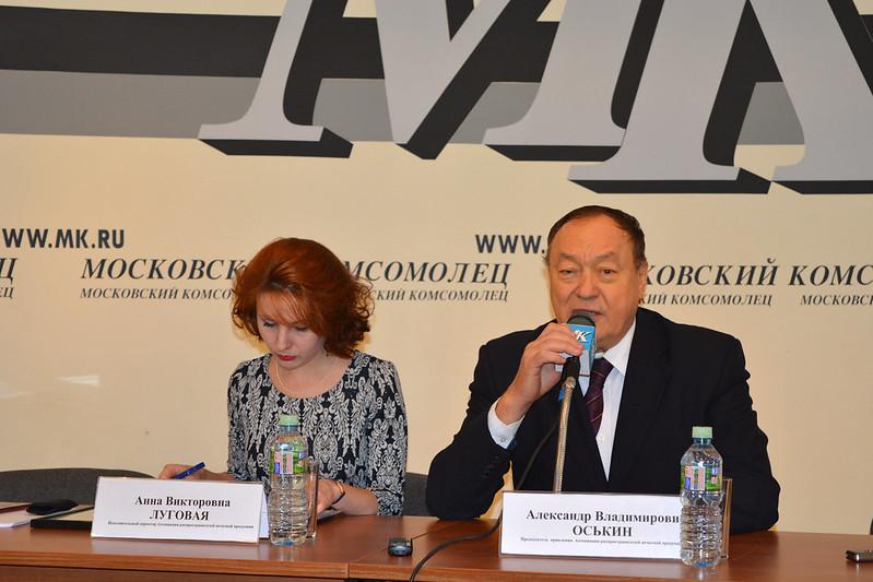 Оськин А.В., председатель правления АРПП