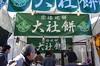 Photo:IMGP5640 By yuki5287