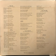 THE BEATLES:THE BEATLES NO.5(INNER 2)