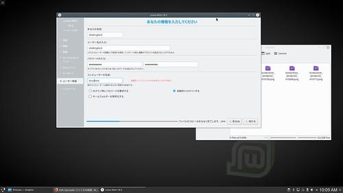 Screenshot_20180107_100945