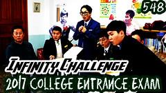 Infinity Challenge Ep.548
