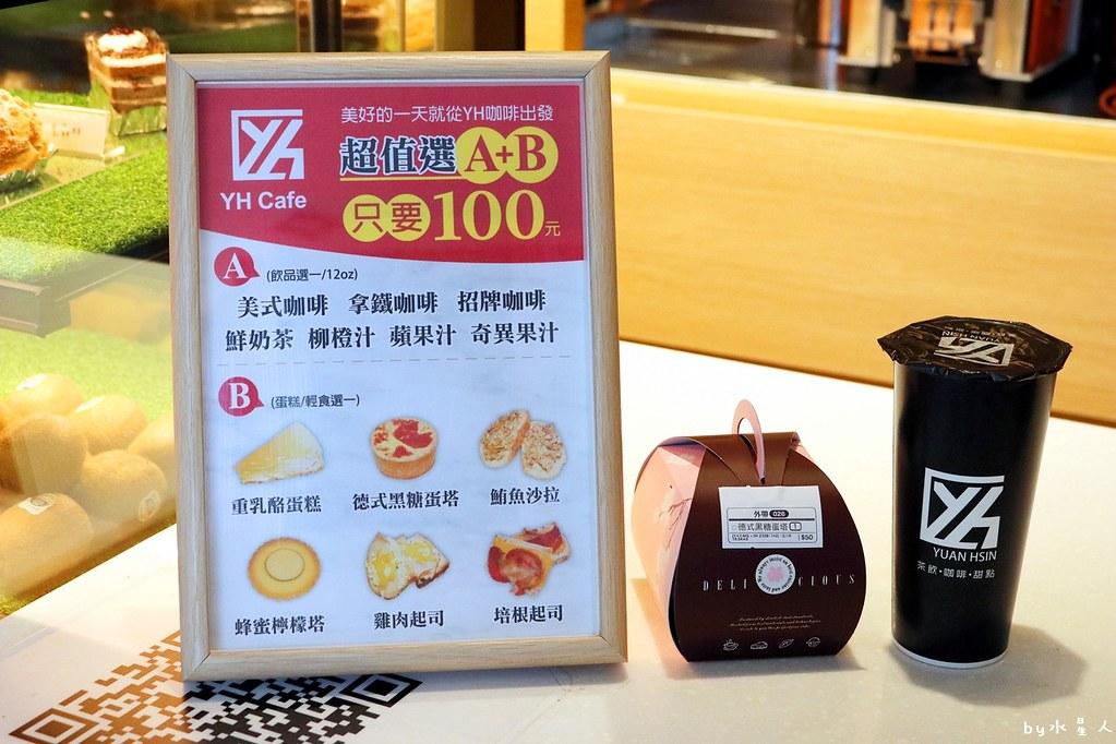 24328300897 369f9b5c7f b - 熱血採訪|YH Cafe台中南屯平價咖啡,不限時間無低消無服務費免費插座wifi