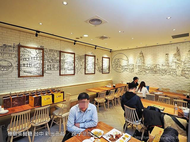 檀島茶餐廳 台中 新光三越 62