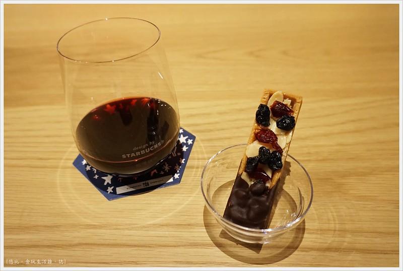 星巴克酒吧-22-紅酒