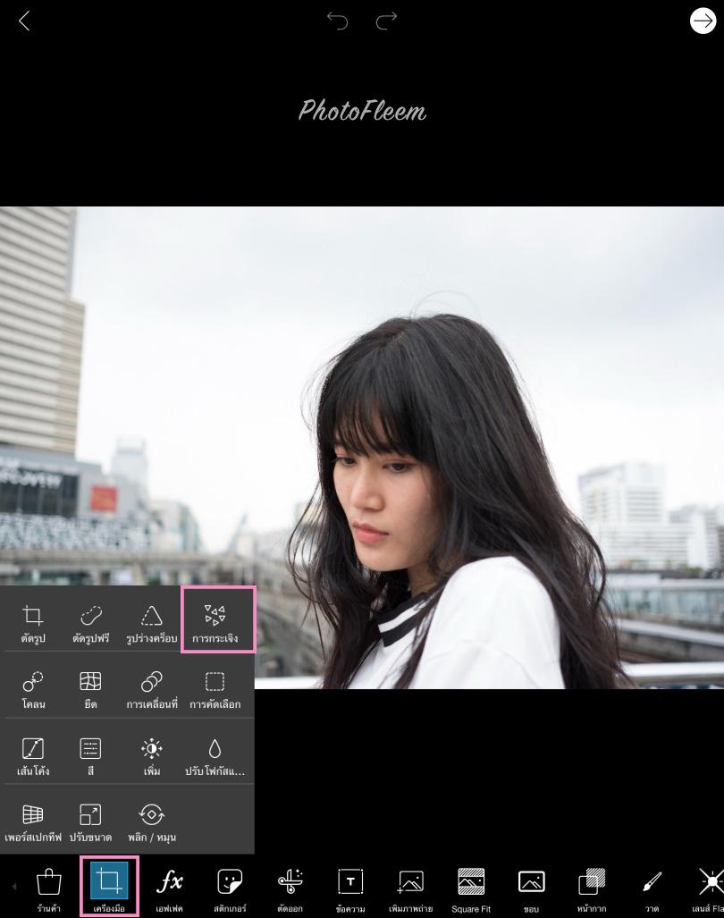 PicsArt Exposure