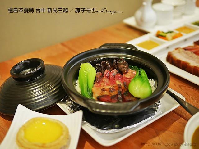 檀島茶餐廳 台中 新光三越 4