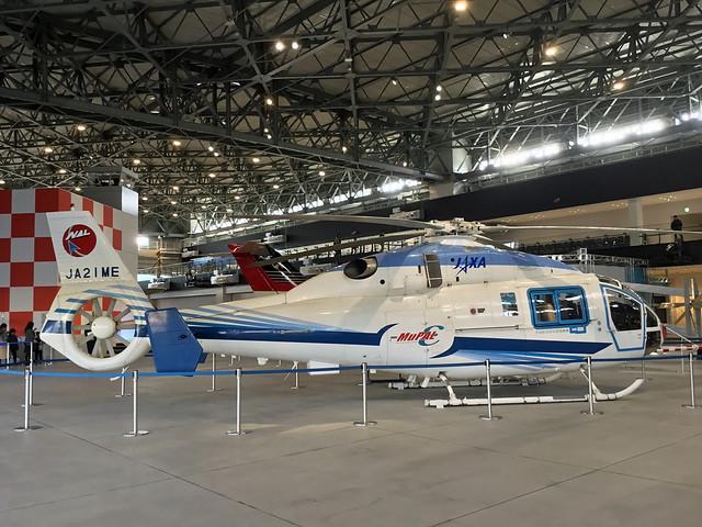 あいち航空ミュージアム MH-2000 JA21ME IMG_1574_2