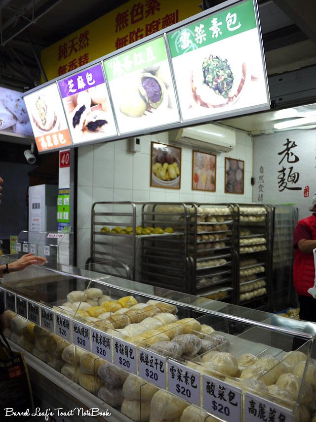 六津素包 6jin-vegetarian-buns (3)