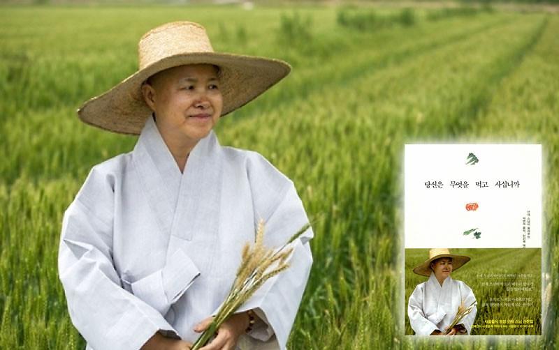 """Y.M. Bhiksuni Seonjae, """"Master Kuliner Vihara"""" menerbitkan buku kuliner vihara untuk mengubah pola pikir masyarakat."""