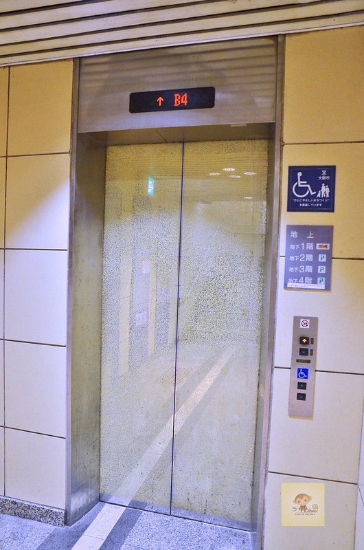 心齋橋Sarasa Hotel-8