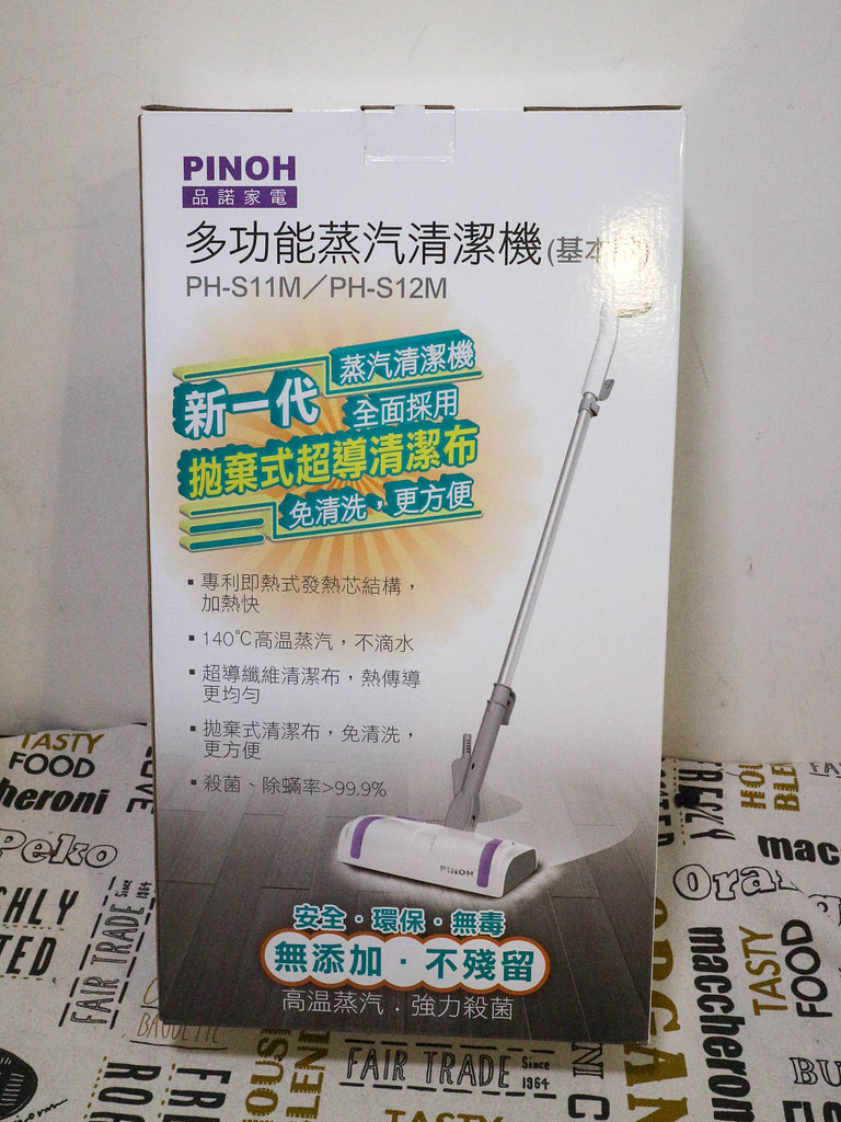 PINOH品諾家電多功能蒸氣清潔機 (6)