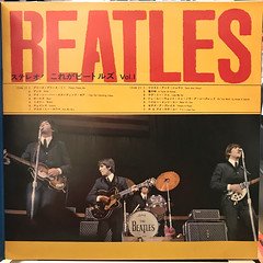 THE BEATLES:PLEASE PLEASE ME(JACKET D)