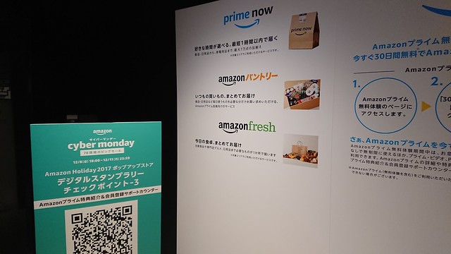 Amazon popstore