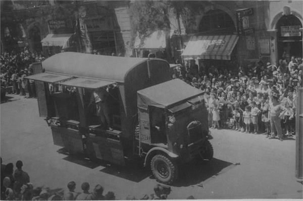 Mobile-workshop-id-parade-jerusalem-19490504-kkl-1