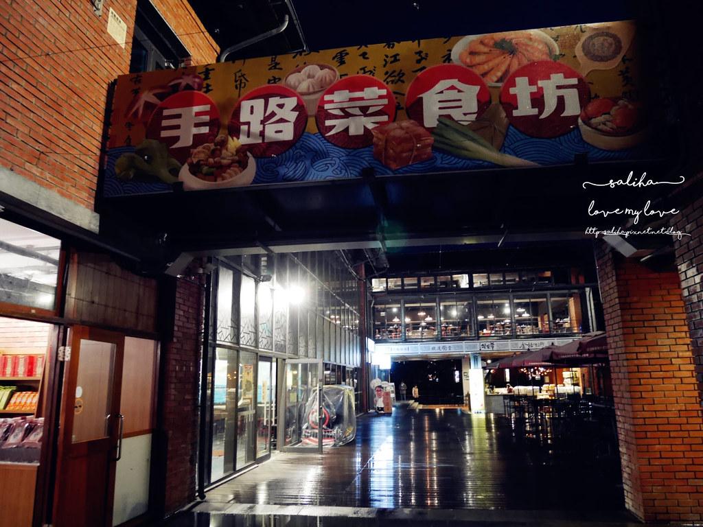 宜蘭傳藝中心餐廳推薦 (2)