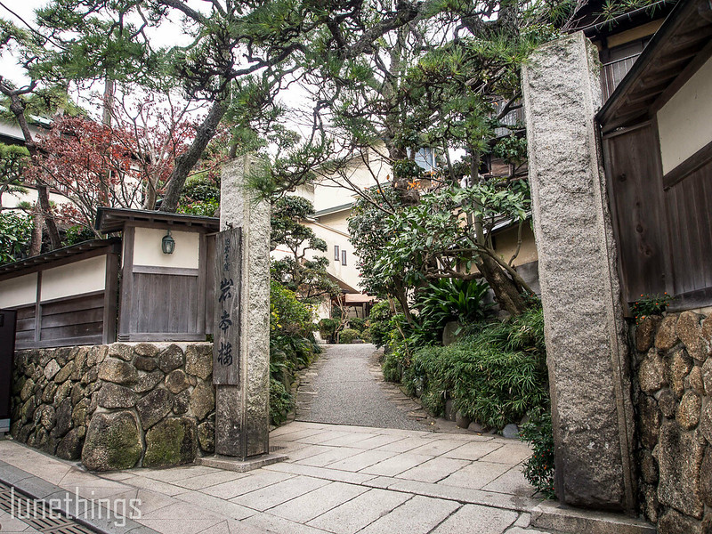 Japan 2017 Day 3 (13 of 58)