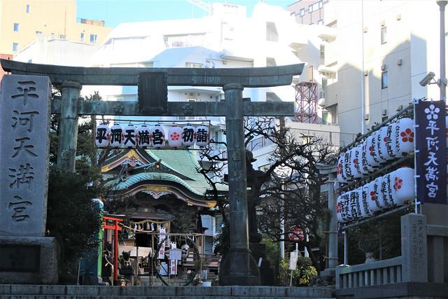 hirakawatenmangu_gantangosyuin007