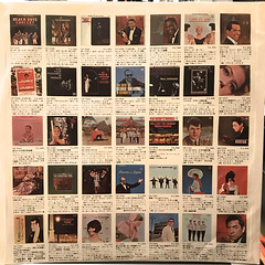 THE BEATLES:WITH THE BEATLES(INNER 2)