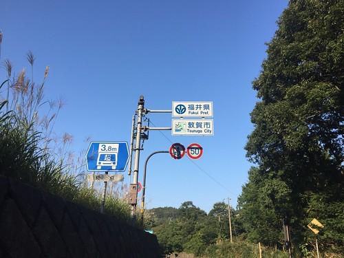 """3.8t超のトラックにとって""""""""""""""""終点""""""""""""""""となる県境"""