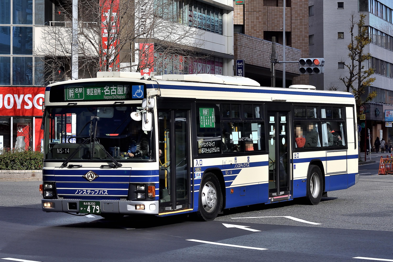nagoyashi_ns14