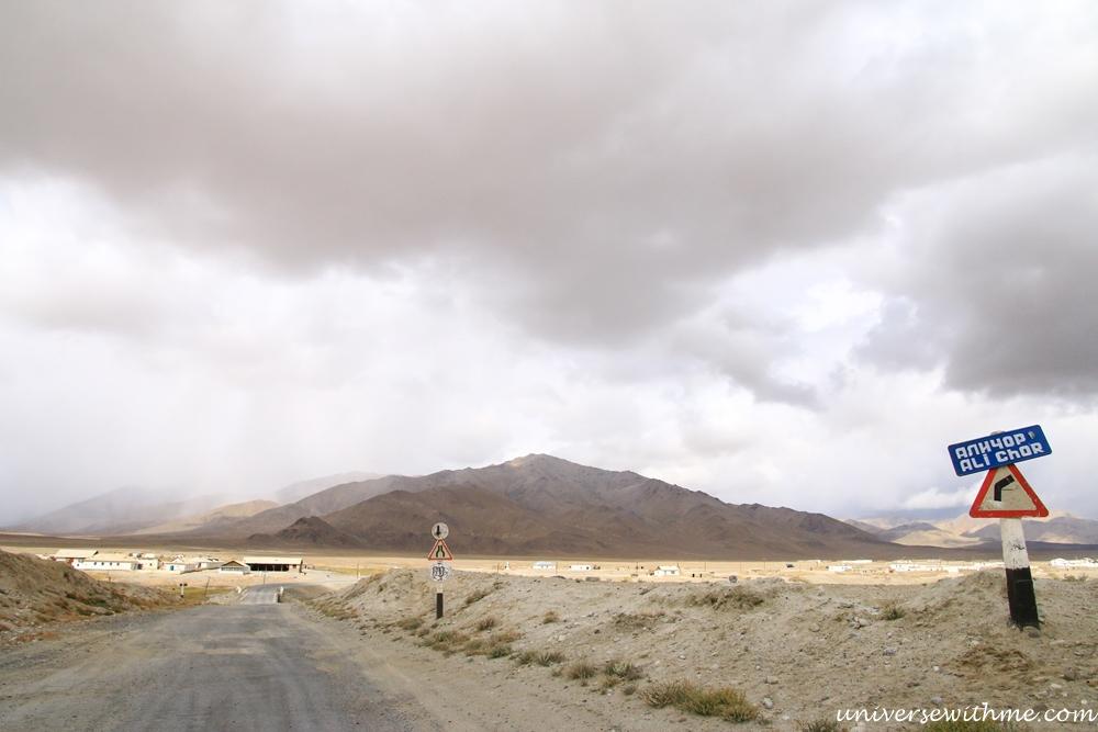 Tajikistan-Pamir Highway 061