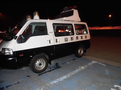 その日のテンバにはpoliceが来た。仲良く談笑しました。山形県警の文字がかわいいですね。
