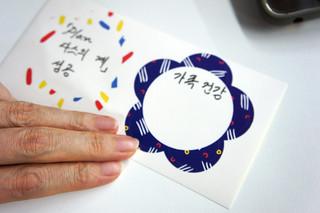 20171213_2017회원송년회 (13)