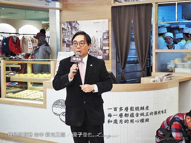 檀島茶餐廳 台中 新光三越 29