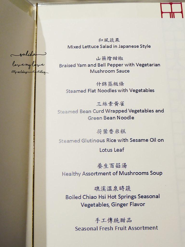宜蘭傳藝中心餐廳推薦手路菜中餐廳 (2)