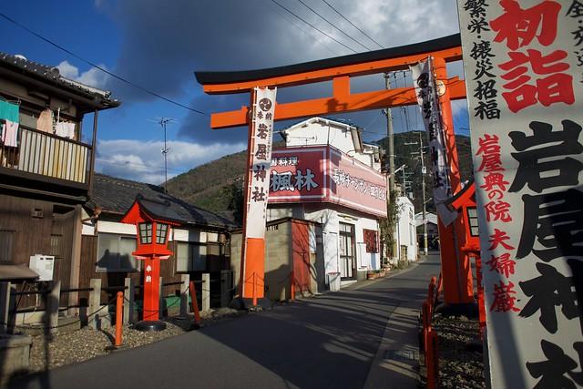 岩屋神社の鳥居